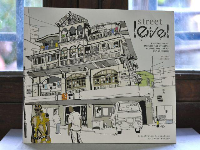 Street Level © Bookstop Sanaa Art Library